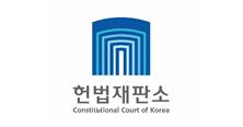 Instytucje Rządowe: Monitorowanie bezpieczeństwa dla dostępu do nagrań sądowych